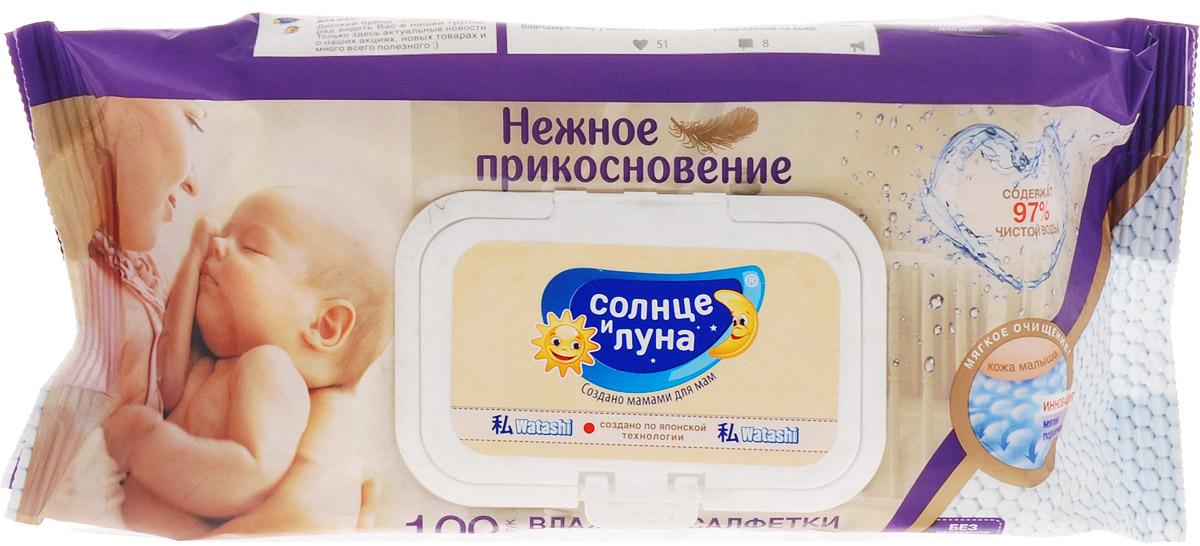 Солнце и Луна Влажные салфетки детские 100 шт5010777139655Детские влажные салфетки Aura Солнце и Луна созданы специально для самых маленьких.Они прекрасно очищают и увлажняют кожу ребенка. Салфетки гипоаллергенны, не содержат спирта и не вызывают раздражения. Благодаря компактной упаковке салфетки удобно брать с собой, а наличие клапана на упаковке предотвращает выветривание и позволяет салфеткам оставаться влажными долгое время.Комплексное использование серии позволяет сохранить кожу малыша чистой и здоровой днем и ночью.