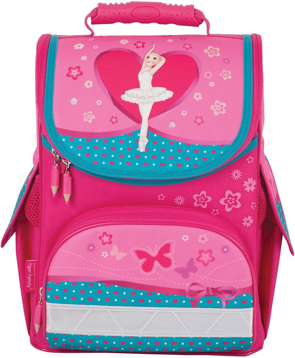 Tiger Enterprise Рюкзак детский Балерина72523WDВолшебный ранец для маленьких принцесс. Нежные цвета, искрящиеся блестки и рисунок с грациозной балериной делают этот ранец самым желанным для девочек.