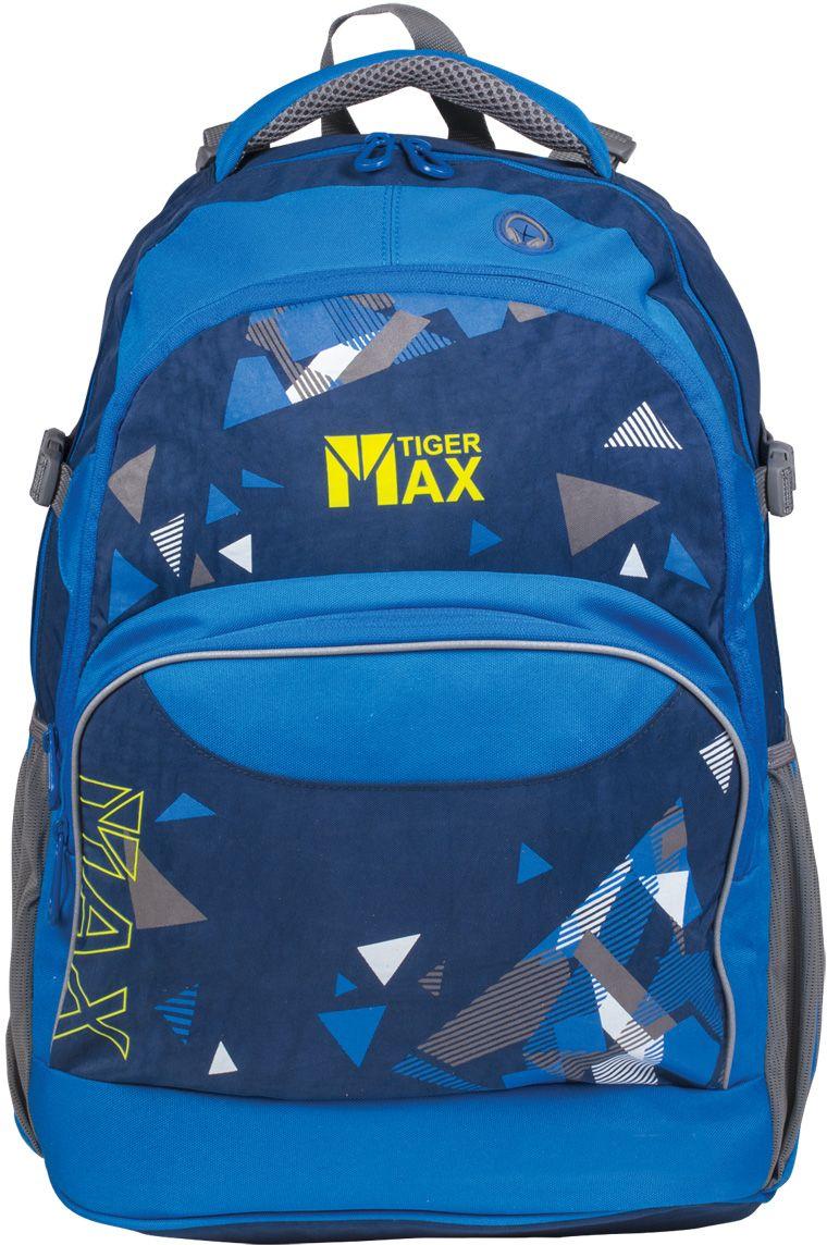 Tiger Enterprise Рюкзак городской цвет синий голубой72523WDДля этого рюкзака мы взяты самые качественные и долговечные материалы, лучшие эргономичные решения и передовые технологии. Результат - современный рюкзак для учебы, путешествий и активного отдыха, созданный с учетом всех потребностей подростка.С регулирующейся спинкой вам не нужно беспокоиться о том, что через полгода тщательно подобранный рюкзак не будет так же хорошо сидеть по спине быстро растущего подростка. Просто переставьте лямки на нужную высоту, отрегулируйте ремешки и лямки, и рюкзак снова будет правильно распределять вес.Даже если школьнику приходится носить в рюкзаке тяжести, нагрудный ремешок не даст лямкам сползать с плеч, а поясной ремень снижает нагрузку на позвоночник и плечи и не позволяет нижней части рюкзака раскачиваться при ходьбе.Благодаря специальной конструкции спинки и дна рюкзак Дискавери очень устойчив и может стоять ровно без опоры. Наружный материал с водоотталкивающим покрытием не позволяет грязи въедаться, поэтому рюкзак легко чистить влажной тряпочкой.Светоотражающие элементы размещены так, что не привлекают внимания при дневном свете, но отлично видны в темное время суток.Все материалы и красители проверены на отсутствие вредных веществ и аллергенов в соответствии с европейским стандартом качества и безопасности.Вес рюкзака - 1000 г.
