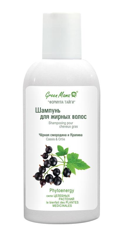 Green Mama Шампунь для жирных волос