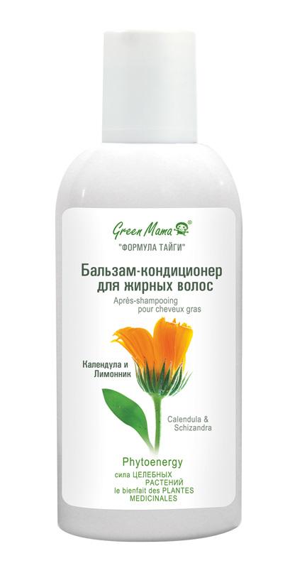 Green Mama Бальзам-кондиционер для жирных волос Календула и лимонник, 50 мл литвинова т великое лекарство китайских императоров от 1000 болезней лимонник как лечиться
