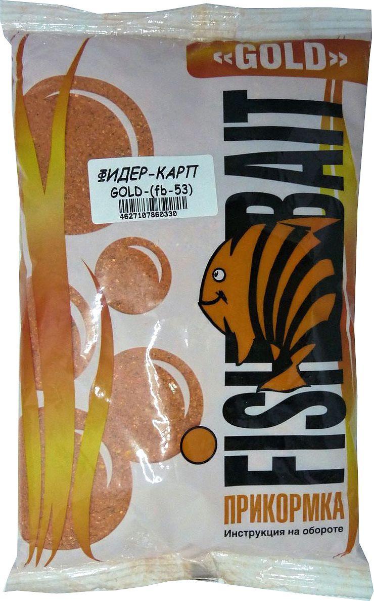Прикормка для рыб FishBait Gold Фидер Карп, летняя, 1 кг3491721Прикормка серии Goldкрасного цвета с ярко выраженным ароматом клубники, имеющая среднюю и крупную фракцию. Рекомендована для опытных рыболов. Входящие в состав специальные компоненты, добавки и ароматизаторы привлекают рыбу с больших расстояний и подолгу удерживают ее в точке ловли. Товар сертифицирован.