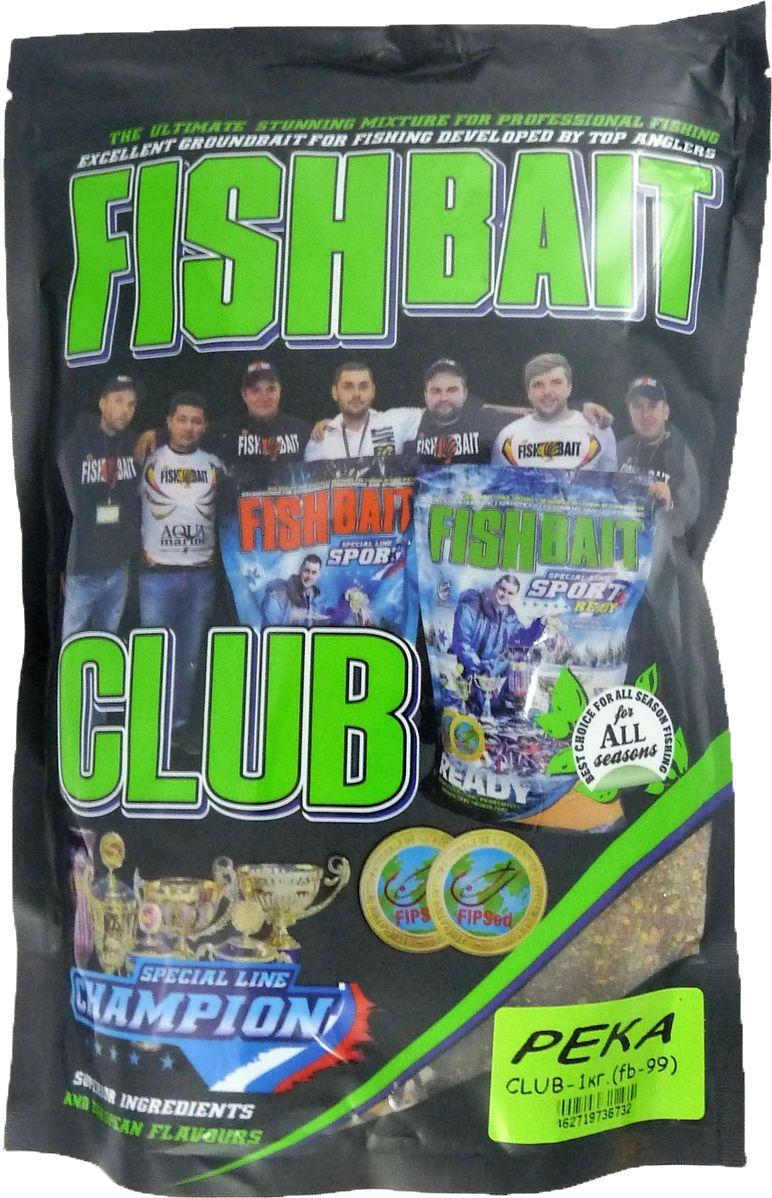 Прикормка для рыб FishBait Club Река, летняя, 1 кгfbc-46703Прикормка для рыб FishBait из самых высококачественного ингредиентов. Рекомендована для опытных рыболов. Входящие в состав специальные компоненты, добавки и ароматизаторы привлекают рыбу с больших расстояний и подолгу удерживают ее в точке ловли. Прикормки серии Club отлично работают как самостоятельно, так и в сочетании с другими смесями и добавками. Товар сертифицирован.