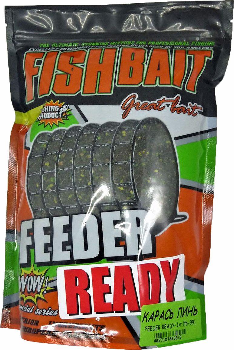 Прикормка для рыб FishBait Feeder Ready Карась-Линь, летняя, 1 кгfbu-13032Прикормка для рыб FishBait из самых высококачественного ингредиентов. Рекомендована для опытных рыболов. Серия увлажненных, полностью готовых к применению прикормок самого высокого класса для ловли с кормушкой, с высоким содержанием вкусо-ароматических компонентов. Прикормки серии  Feeder Ready отлично работают как самостоятельно, так и в сочетании с другими смесями и добавками. Товар сертифицирован.
