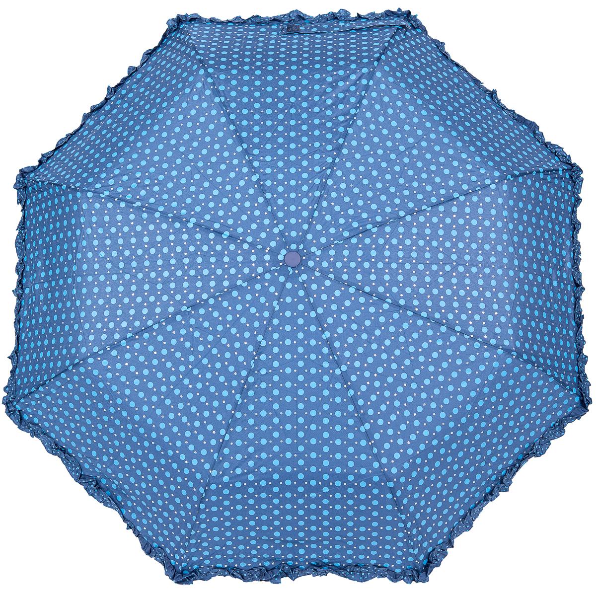 Зонт женский Nuages, цвет: голубой. NZ33068/2QA-11739-7Элегантный зонтик. Полный автомат, 3 сложения, система антиветер. Дизайн - горошек, декорирован рюшей по краю зонта.