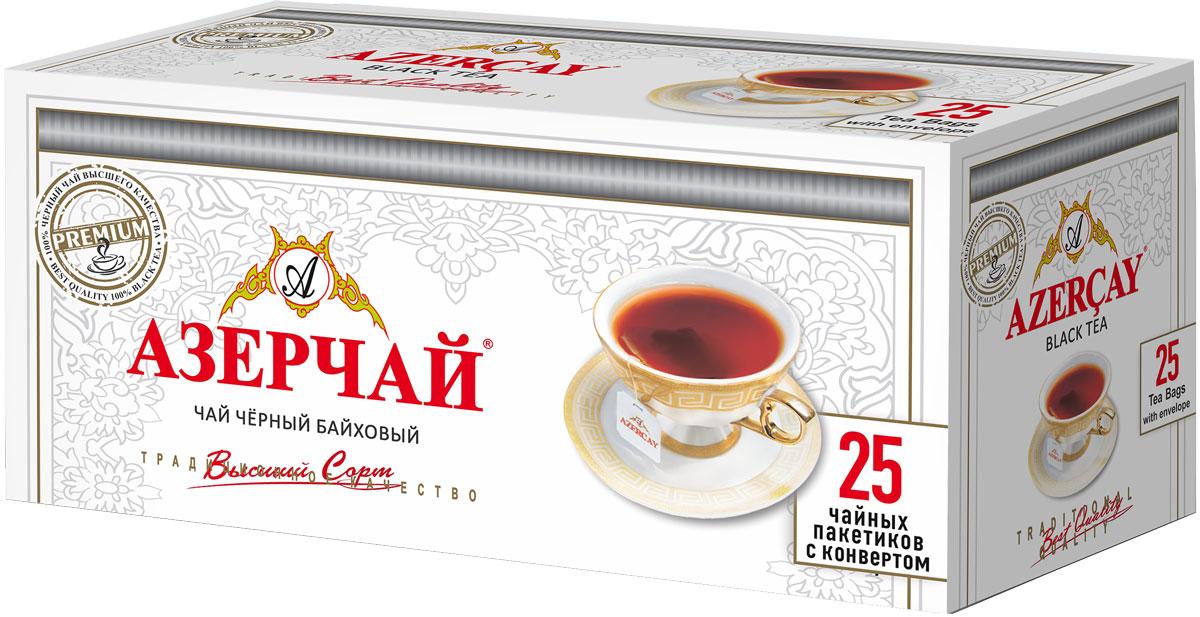 Азерчай Премиум чай черный в пакетиках сашетах, 25 шт0120710Чай черный высшего сорта, пакетированный с конвертом. Способ приготовления: положить в чашку по одному пакетику на человека. Залить кипятком и настаивать 2-3 минуты.
