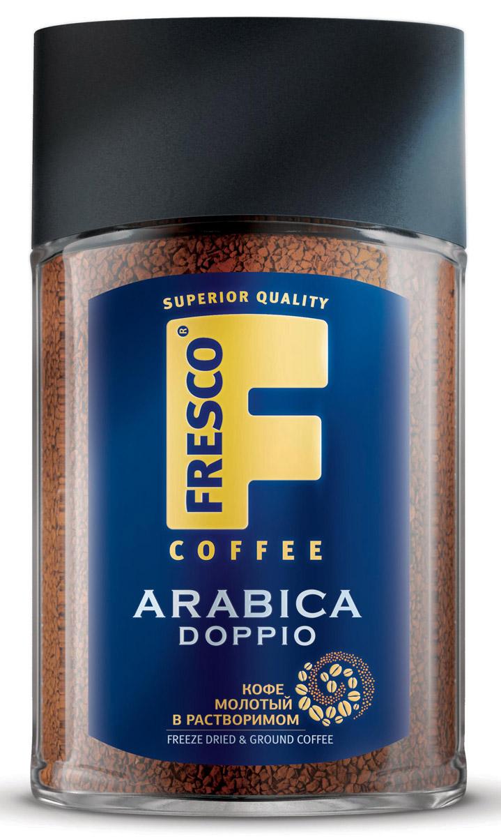 Fresco Doppio Arabica кофе растворимый, 100 г8051070320415Кофе Fresco Doppio Arabica создан по уникальной технологии производства растворимого кофе высшего качества, при которой молотый жареный кофе арабика премиум становится неотъемлемой частью каждого кристалла сублимированного кофе. Насыщенный плотный вкус и неповторимый стойкий аромат свежезаваренного кофе – уникальная особенность этого напитка.Уважаемые клиенты!Обращаем ваше внимание на возможные изменения в дизайне упаковки. Качественные характеристики товара остаются неизменными. Поставка осуществляется в зависимости от наличия на складе.
