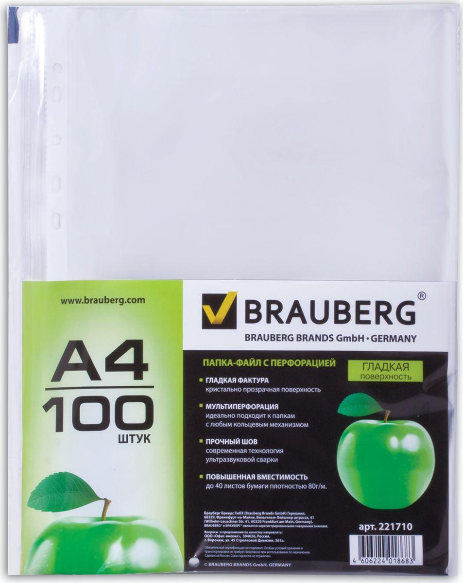 Brauberg Папки-файлы перфорированные Яблоко 100 шт221710Папка-файл перфорированная BRAUBERG подходит для подшивки документов в папки с любым кольцевым механизмом и скоросшивателем.