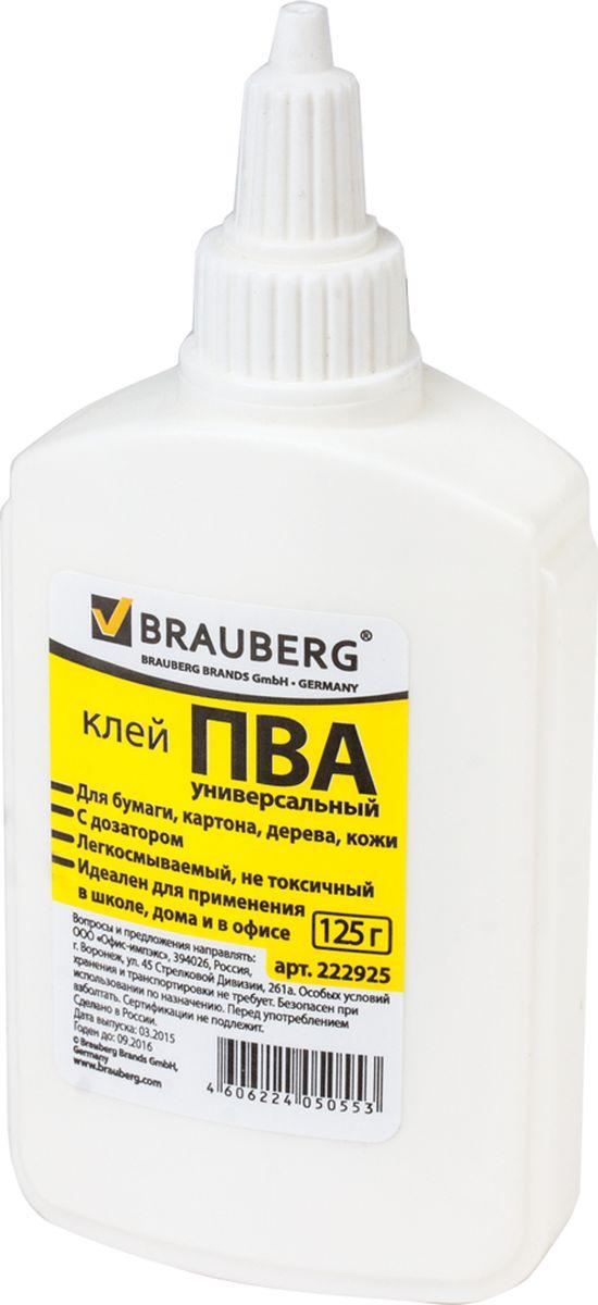 Brauberg Клей ПВА 125 гFS-00103Предназначен для склеивания бумаги, картона, дерева, кожи. Удобный съемный колпачок предохраняет клей от высыхания.