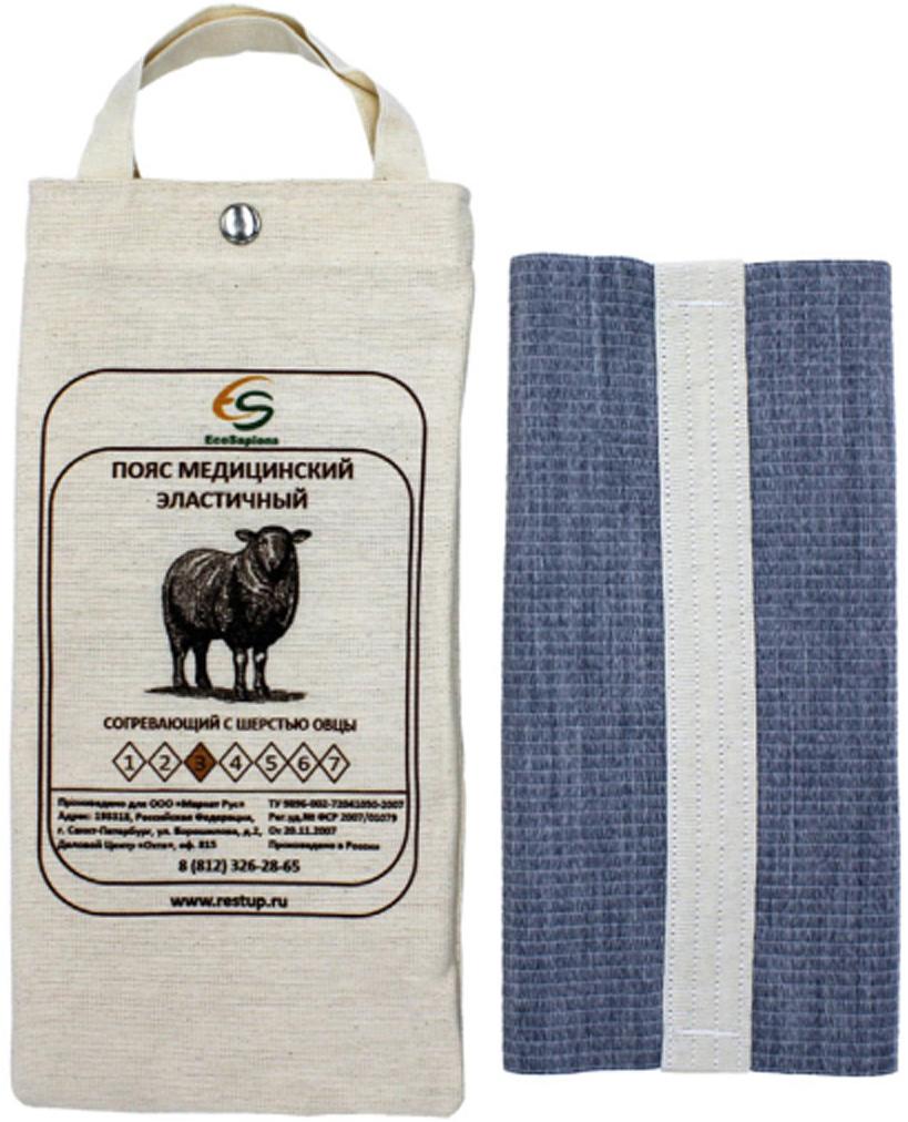 EcoSapiens Пояс медицинский эластичный согревающий с шерстью овцы №3, размер M (46/48)GESS-014Создает оптимальный тепловой баланс, что усиливает кровообращение и ускоряет восстановление тканей.