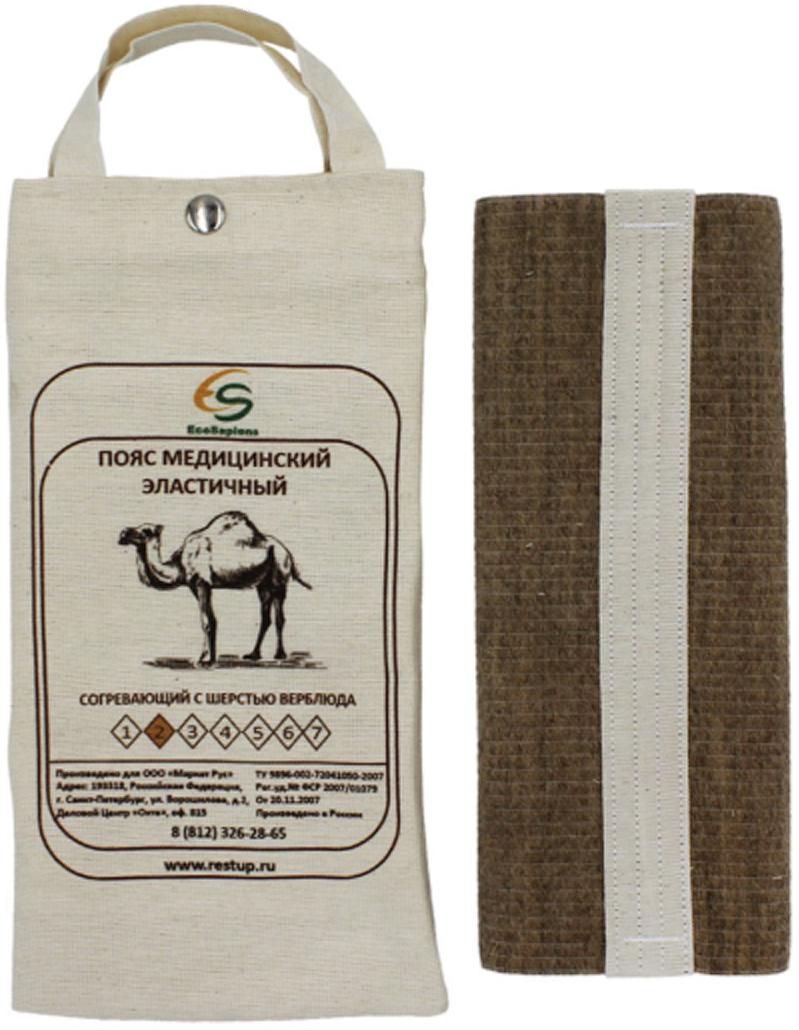 EcoSapiens Пояс медицинский эластичный согревающий, с шерстью верблюда №2, размер S (44/46)псм 6/XXLСоздает оптимальный тепловой баланс, что усиливает кровообращение и ускоряет восстановление тканей.