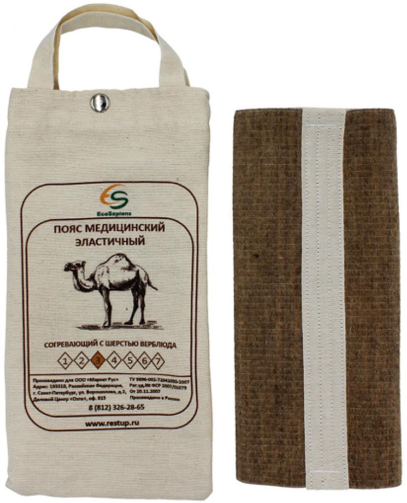 EcoSapiens Пояс медицинский эластичный согревающий с шерстью верблюда №3, размер M (46/48)WS 7064Создает оптимальный тепловой баланс, что усиливает кровообращение и ускоряет восстановление тканей.
