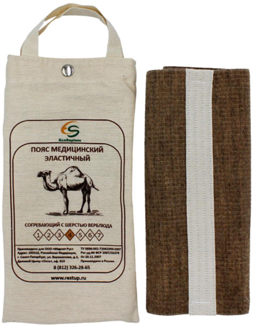 EcoSapiens Пояс медицинский эластичный согревающий с шерстью верблюда №4, размер L (48/50)GESS-014Создает оптимальный тепловой баланс, что усиливает кровообращение и ускоряет восстановление тканей.