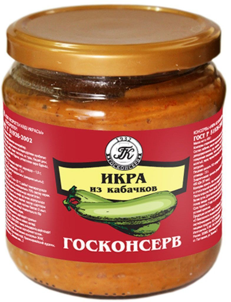 Госконсерв икра кабачковая, 450 мл0120710Кабачковая икра производитсяиз натуральных овощей с полей Краснодарского края, без консервантов и загустителей. Обладает оптимальной консистенцией и превосходным вкусом.