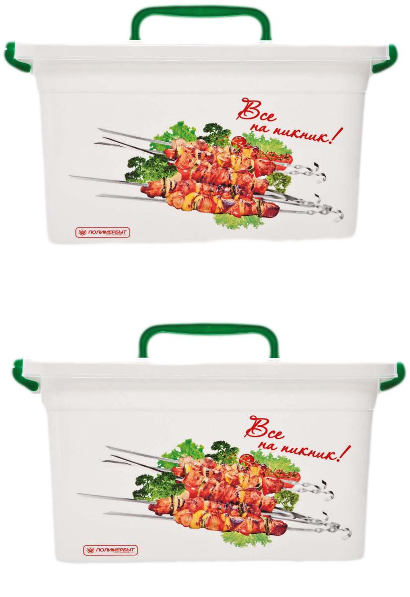 Комплект контейнеров Полимербыт Все на пикник, для шашлыка, 2 шт. SGHPBKP41521395599Набор контейнеров для шашлыка Все на пикник. Удобное использование контейнеров поможет Вам в орагнизации приготовления пикника.