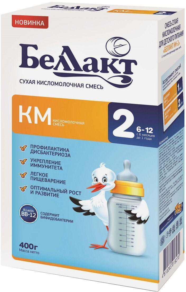 Беллакт КМ -2 смесь молочная сухая с 6 месяцев, 400 г2788Смесь рекомендуется для вскармливания детей при недостатке или отсутствии материнского молока.