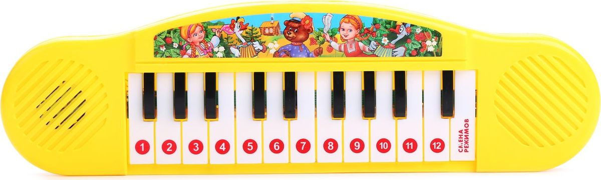 Умка Развивающая игрушка Пианино с потешками цвет желтый, Shantou City Daxiang Plastic Toy Products Co., Ltd