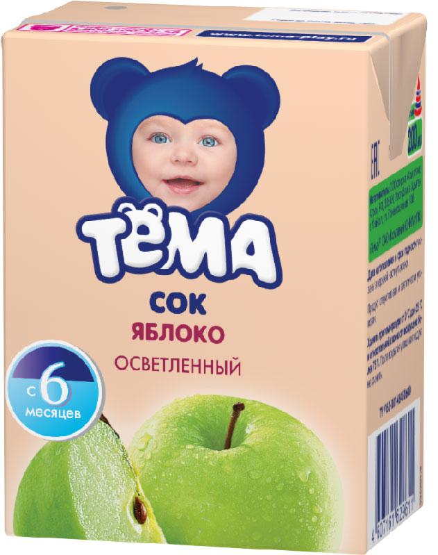 Тема сок яблоко осветленный, 200 г0120710Сок яблочный осветленный. Восстановленный. Для детского питания.