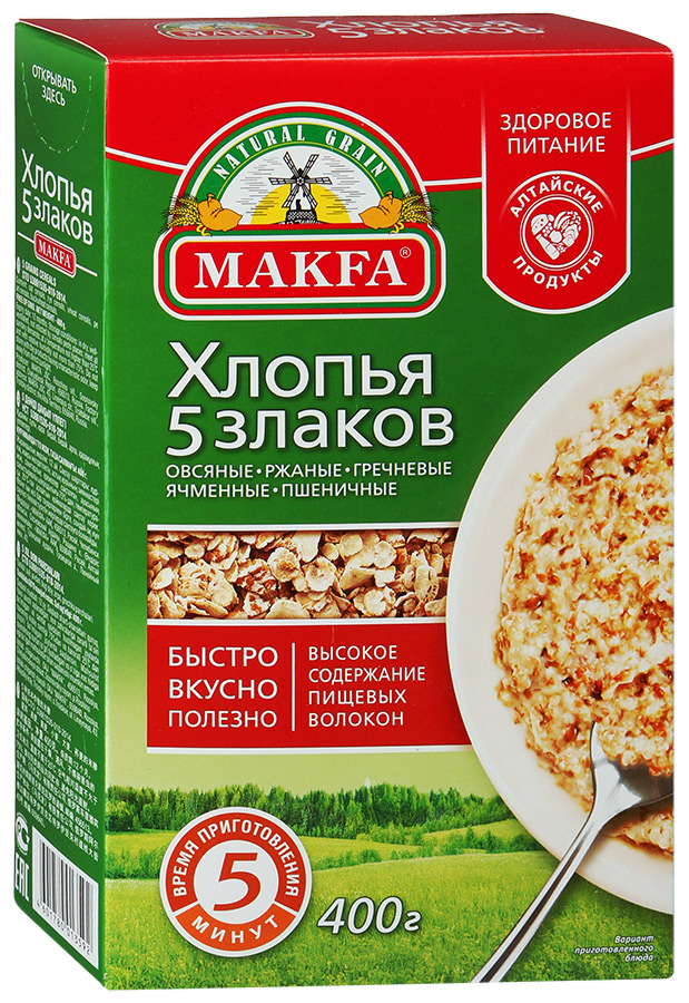 Makfa хлопья 5 злаков, 400 г0120710В состав хлопьев 5 злаков MAKFA входят овсяные, ржаные, гречневые, ячменные и пшеничные хлопья. Блюда, приготовленные из мультизлаковых хлопьев MAKFA, помогают быстро и надолго насытиться, получив запас энергии на длительное время. Мультизлаковые хлопья MAKFA насыщены клетчаткой, растительными белками, витаминами, макро- и микроэлементами и сопоставимы по их содержанию с некоторыми аптечными витаминно-минеральными комплексами.