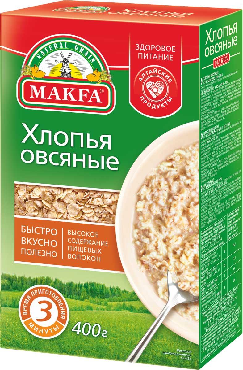 Makfa хлопья овсяные с отрубями, 400 г2002Среди каш чемпионом по полезным свойствам считается овсянка. Она хорошо насыщает и дает заряд бодрости на весь день. Обогащенные отрубями овсяные хлопья MAKFA при регулярном употреблении способствуют очищению организма, ускорению метаболизма и снижению веса. Благодаря своим полезным свойствам Овсяные хлопья MAKFA являются основой диетического, лечебного, спортивного питания.