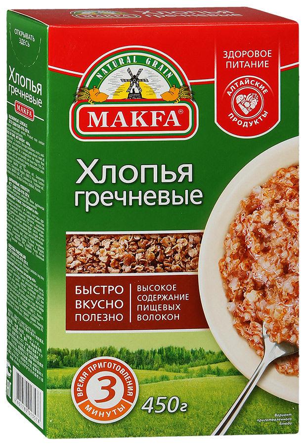 Makfa хлопья гречневые, 450 г0120710Полезные свойства гречки известны всем. Гречневая крупа - кладезь растительного белка и железа.Ее витаминно-минеральный комплекс оказывает влияние на восстановление защитных сил организма, рост иммунитета, оздоровление сердечно-сосудистой системы и регуляцию пищеварительных процессов. Блюда из гречневых хлопьев MAKFA помогают быстро насытиться и дают ощущение легкости, силы и энергии.