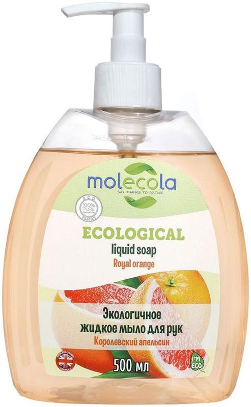 Molecola Жидкое мыло для рук Апельсин 500 мл9165Уникально сбалансированный комплекс моющих, питающих и увлажняющих компонентов, которые бережно ухаживают за вашей кожей, оставляя ее чистой, нежной и ароматной. Благодаря высокому содержанию смягчающих добавок, жидкое мыло восстановит и усилит естественные защитные функции кожи и поддержит их в течение нескольких часов.Покупая продукцию ТМ Molecola, вы участвуете в защите окружающей среды. Бутылка сделана из пластика, который подлежит вторичной переработке в России.