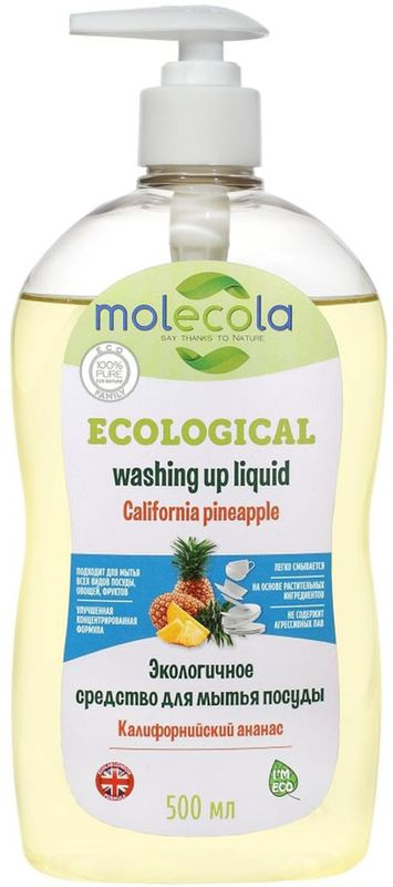 Средство для мытья посуды Molecola Калифорнийский ананас, 500 мл9189Экологичное концентрированное средство с нежным ароматом ананаса для мытья посуды и кухонных принадлежностей.• Подходит для мытья овощей и фруктов.• Мягко воздействует на кожу рук.• Новая формула на основе безопасных растительных ингредиентов обеспечивает высокую эффективность и экологичность использования. Покупая продукцию ТМ Molecola, вы участвуете в защите окружающей среды. Бутылка сделана из пластика, который подлежит вторичной переработке в России.