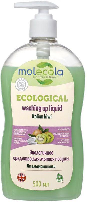 Средство для мытья посуды Molecola Итальянский киви, 500 мл9196Экологичное концентрированное средство с нежным ароматом киви для мытья посуды и кухонных принадлежностей.• Подходит для мытья овощей и фруктов.• Мягко воздействует на кожу рук.• Новая формула на основе безопасных растительных ингредиентов обеспечивает высокую эффективность и экологичность использования. Покупая продукцию ТМ Molecola, вы участвуете в защите окружающей среды. Бутылка сделана из пластика, который подлежит вторичной переработке в России.