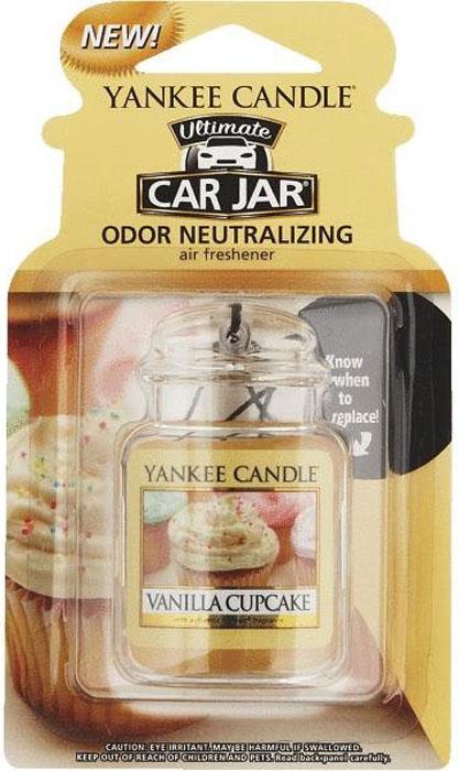 Ароматизатор автомобильный Yankee Candle Ванильный кекс, гелевыйRC-100BPCПолимерный (гелевый) ароматизатор со вкуснейшим ароматом Ванильный кекс. Богатый, сливочный аромат ванильного кекса с оттенками лимона и большим количеством глазури.Продукция для автомобиля от Yankee Candle прекрасно ароматизирует маленькие пространства при этом не обладает навязчивым запахом, от которого нужно будет проветривать ваш автомобиль.Каждый ароматизатор прослужит вам около четырех недель.