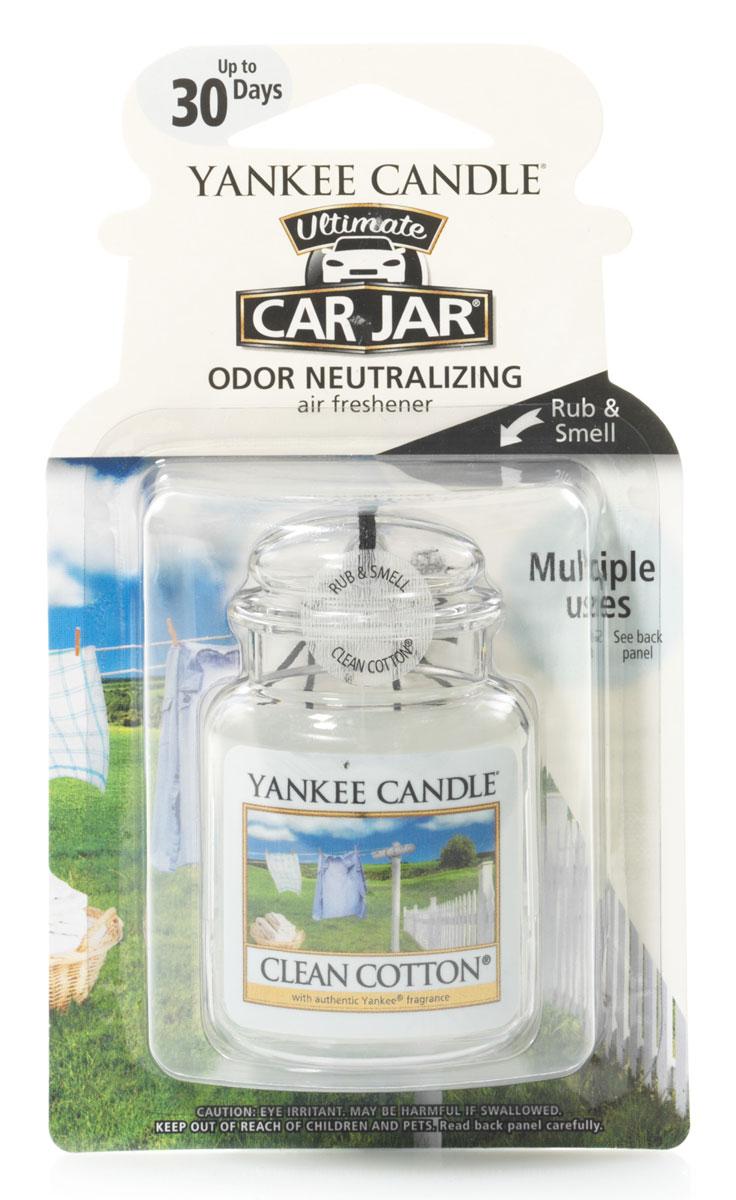 Ароматизатор автомобильный Yankee Candle Чистый хлопок, гелевыйДА-18/2+Н550Полимерный (гелевый) ароматизатор с запахом высушенного на свежем воздухе хлопка, с легкими оттенками белых цветов и лимона.Продукция для автомобиля от Yankee Candle прекрасно ароматизирует маленькие пространства при этом не обладает навязчивым запахом, от которого нужно будет проветривать ваш автомобиль.Каждый ароматизатор прослужит вам около четырех недель.