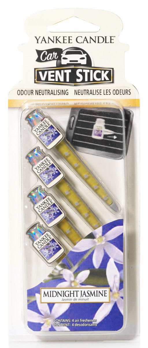 Ароматизатор автомобильный Yankee Candle Ночной жасмин, 4 стика1507110EПолимерный ароматизатор в машину от Yankee Candle с ароматом ночного жасмина, с нотами сладкой жимолости, нероли, апельсина и мандарина.В наборе 4 палочки. Каждая палочка ароматизирует 2 недели. Вы можете регулировать интенсивность запаха количеством используемых палочек.Продукция для автомобиля от Yankee Candle прекрасно ароматизирует маленькие пространства и содержит натуральные масла, при этом не обладает навязчивым запахом, от которого нужно будет проветривать ваш автомобиль.