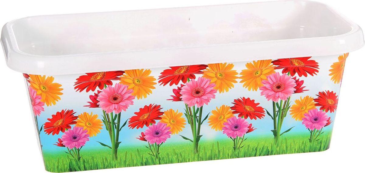 Кашпо Виолет Цветы, с дренажем, 10 л531-402Любой, даже самый современный и продуманный интерьер будет не завершённым без растений. Они не только очищают воздух и насыщают его кислородом, но и заметно украшают окружающее пространство. Такому полезному члену семьи просто необходимо красивое и функциональное кашпо, оригинальный горшок или необычная ваза! Мы предлагаем - Кашпо прямоугольное с дренажём 10 л Цветы, длина 40 см! Оптимальный выбор материала пластмасса! Почему мы так считаем? -Малый вес. С лёгкостью переносите горшки и кашпо с места на место, ставьте их на столики или полки, подвешивайте под потолок, не беспокоясь о нагрузке. -Простота ухода. Пластиковые изделия не нуждаются в специальных условиях хранения. Их легко чистить достаточно просто сполоснуть тёплой водой. -Никаких царапин. Пластиковые кашпо не царапают и не загрязняют поверхности, на которых стоят. -Пластик дольше хранит влагу, а значит растение реже нуждается в поливе. -Пластмасса не пропускает воздух корневой системе растения не грозят резкие перепады температур. -Огромный выбор форм, декора и расцветок вы без труда подберёте что-то, что идеально впишется в уже существующий интерьер. Соблюдая нехитрые правила ухода, вы можете заметно продлить срок службы горшков, вазонов и кашпо из пластика: -всегда учитывайте размер кроны и корневой системы растения (при разрастании большое растение способно повредить маленький горшок)-берегите изделие от воздействия прямых солнечных лучей, чтобы кашпо и горшки не выцветали-держите кашпо и горшки из пластика подальше от нагревающихся поверхностей. Создавайте прекрасные цветочные композиции, выращивайте рассаду или необычные растения, а низкие цены позволят вам не ограничивать себя в выборе.