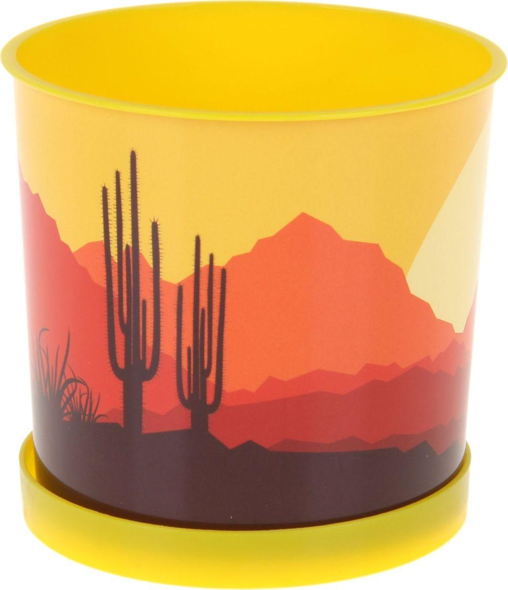 Горшок VesnaDecor Вечер в пустыне, для кактусов, с поддоном, 0,4 лC0042416Любой, даже самый современный и продуманный интерьер будет не завершённым без растений. Они не только очищают воздух и насыщают его кислородом, но и заметно украшают окружающее пространство. Такому полезному члену семьи просто необходимо красивое и функциональное кашпо, оригинальный горшок или необычная ваза! Мы предлагаем - Горшок для кактусов 400 мл, d=8,7 см Вечер в пустыне, с поддоном! Оптимальный выбор материала пластмасса! Почему мы так считаем? -Малый вес. С лёгкостью переносите горшки и кашпо с места на место, ставьте их на столики или полки, подвешивайте под потолок, не беспокоясь о нагрузке. -Простота ухода. Пластиковые изделия не нуждаются в специальных условиях хранения. Их легко чистить достаточно просто сполоснуть тёплой водой. -Никаких царапин. Пластиковые кашпо не царапают и не загрязняют поверхности, на которых стоят. -Пластик дольше хранит влагу, а значит растение реже нуждается в поливе. -Пластмасса не пропускает воздух корневой системе растения не грозят резкие перепады температур. -Огромный выбор форм, декора и расцветок вы без труда подберёте что-то, что идеально впишется в уже существующий интерьер. Соблюдая нехитрые правила ухода, вы можете заметно продлить срок службы горшков, вазонов и кашпо из пластика: -всегда учитывайте размер кроны и корневой системы растения (при разрастании большое растение способно повредить маленький горшок)-берегите изделие от воздействия прямых солнечных лучей, чтобы кашпо и горшки не выцветали-держите кашпо и горшки из пластика подальше от нагревающихся поверхностей. Создавайте прекрасные цветочные композиции, выращивайте рассаду или необычные растения, а низкие цены позволят вам не ограничивать себя в выборе.