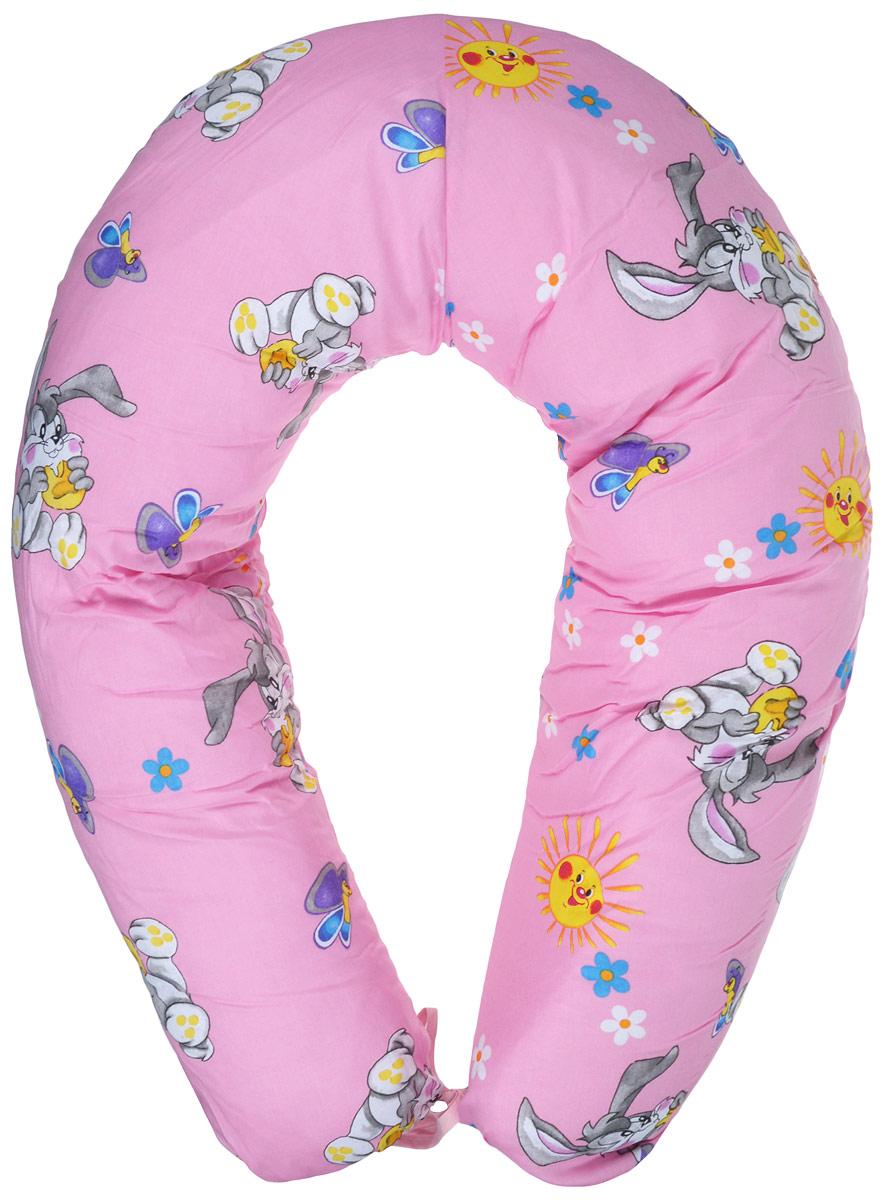 40 недель Подушка для кормящих и беременных цвет розовый7501752176Многофункциональная комфортная подушка для беременных и кормящих 40 недель самая большая подушка, которая помогает будущей маме комфортно устроиться во время дневного и ночного отдыха.Внутренний чехол изготовлен из материала-спанбонд, а съёмная наволочка из хлопка. Данное комфортное изделие позволяет беременной женщине принять нужное удобное положение, обеспечивая максимальную поддержку шеи, спины, живота и ног. Оптимальная длина подходит под любой рост. Подушка так же разработана и для удобного кормления малыша грудью, из любых позиций как сидя так и лёжа. Для малыша такая подушка может служить уютным гнёздышком во время игры или сна, обеспечивая надёжную защиту от падения.Наполнитель - холлофайбер - это нетканое экологически чистое полотно, имеет высокую износостойкость, мягкий и лёгкий, быстро восстанавливает форму, не впитывает влагу и запахи, служит гарантией экологической безопасности.