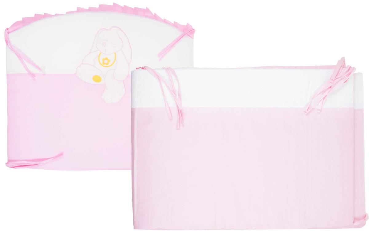 Сонный гномик Бортик для кровати Пушистик цвет светло-розовый