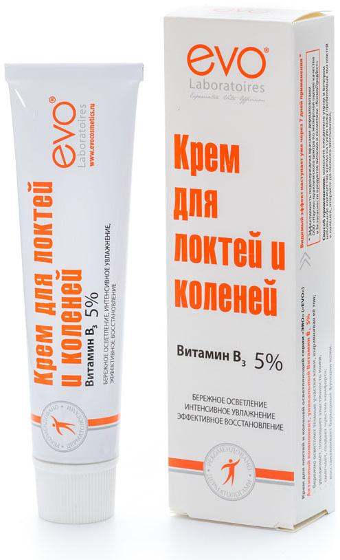 Evo Крем для локтей и коленей осветляющий, 46 мл355509171Кожа на локтях и коленях, особенно с возрастом, склонна к гиперкератозу (сухости, шелушению, огрубению), что приводит к ее гиперпигментации (локальному потемнению). Это доставляет дискомфорт: выглядит неэстетично и негативно влияет на качество нашей жизни.Оптимальная концентрация Витамина В3 (5%) в составе продукта поможет оперативно восстановить здоровый цвет кожи и защитить ее от негативного внешнего воздействия.Для усиления смягчающего свойства крема в состав введен карбамид (мочевина). Высокое содержание карбамида (10%) интенсивно смягчает и увлажняет сухую, огрубевшую и потрескавшуюся кожу, способствует ее обновлению.Уже через 7 дней регулярного применения кожа на локтях и коленях заметно улучшается, а через месяц полностью восстанавливается и радует вас здоровым внешним видом.
