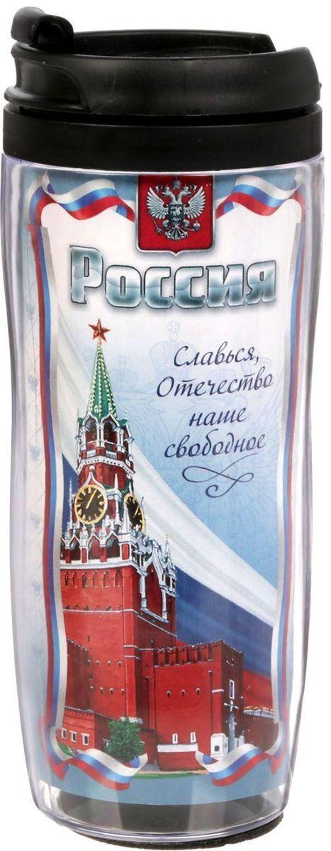 Термостакан Sima-land Россия. Кремль, 350 мл1869072Термостакан 350 мл создан для тех, кто всегда находится в движении. Преподнесите своему близкому такой подарок и он, наслаждаясь любимым напитком, будет вспоминать о вас везде: на работе, отдыхе, в дороге. Особенности:Противоскользящая прокладка на дне.Классическая форма высокого стакана обеспечит удобство использования.Авторский дизайн подчеркнет индивидуальность обладателя.Сменный вкладыш.Такой термостакан — практичный аксессуар и чудесный подарок для себя, друга или коллеги.