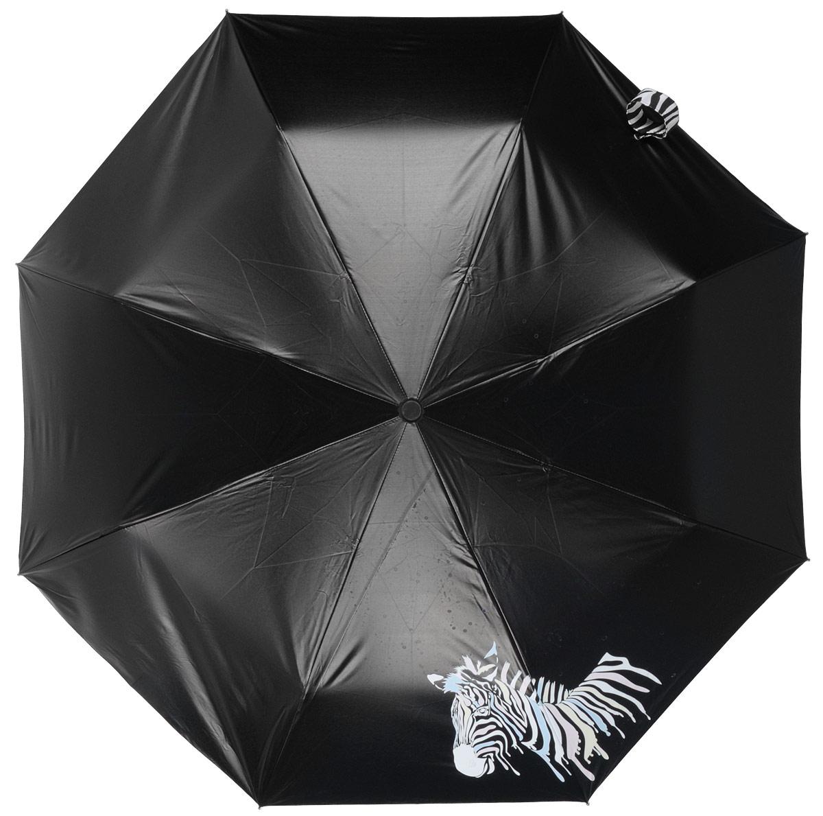 Зонт Эврика Зебра, цвет: черный, белый. 97835CX1516-50-10Оригинальный зонт из непромокаемого водонепроницаемого материала со специальным нанесением (рисунок) , при воздействии влаги рисунок меняет цвет.Красочная подарочная упаковка, размер упаковки 28х7х7 см, материал картон.