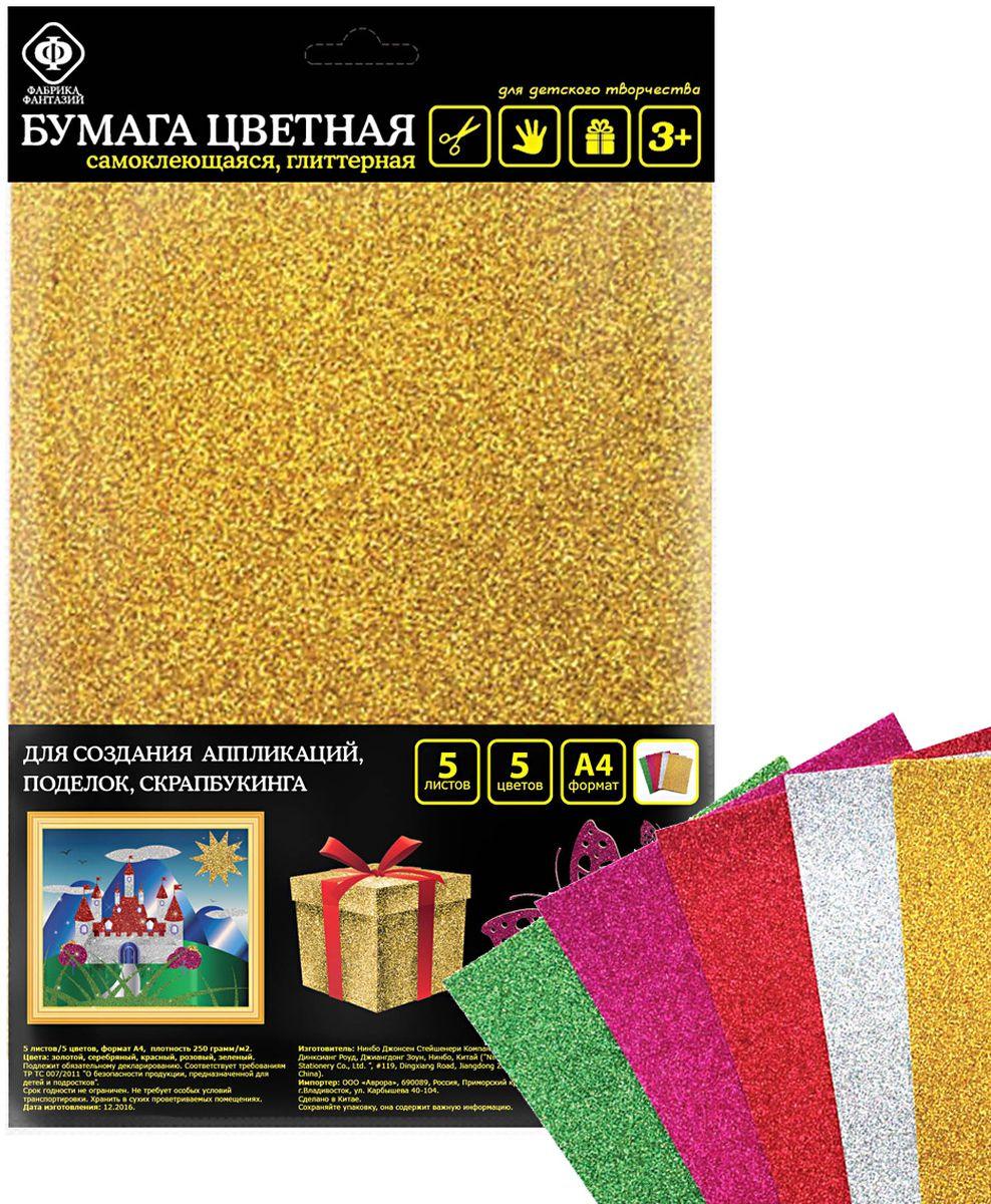Фабрика Фантазий Цветная бумага самоклеющаяся глиттерная 5 листов72523WDБумага самоклеющаяся глиттерная, 5 л./5 цв., формат А4, плотность 250 грамм/ м2. Цвета: золотой, серебряный, красный, розовый, зеленый.
