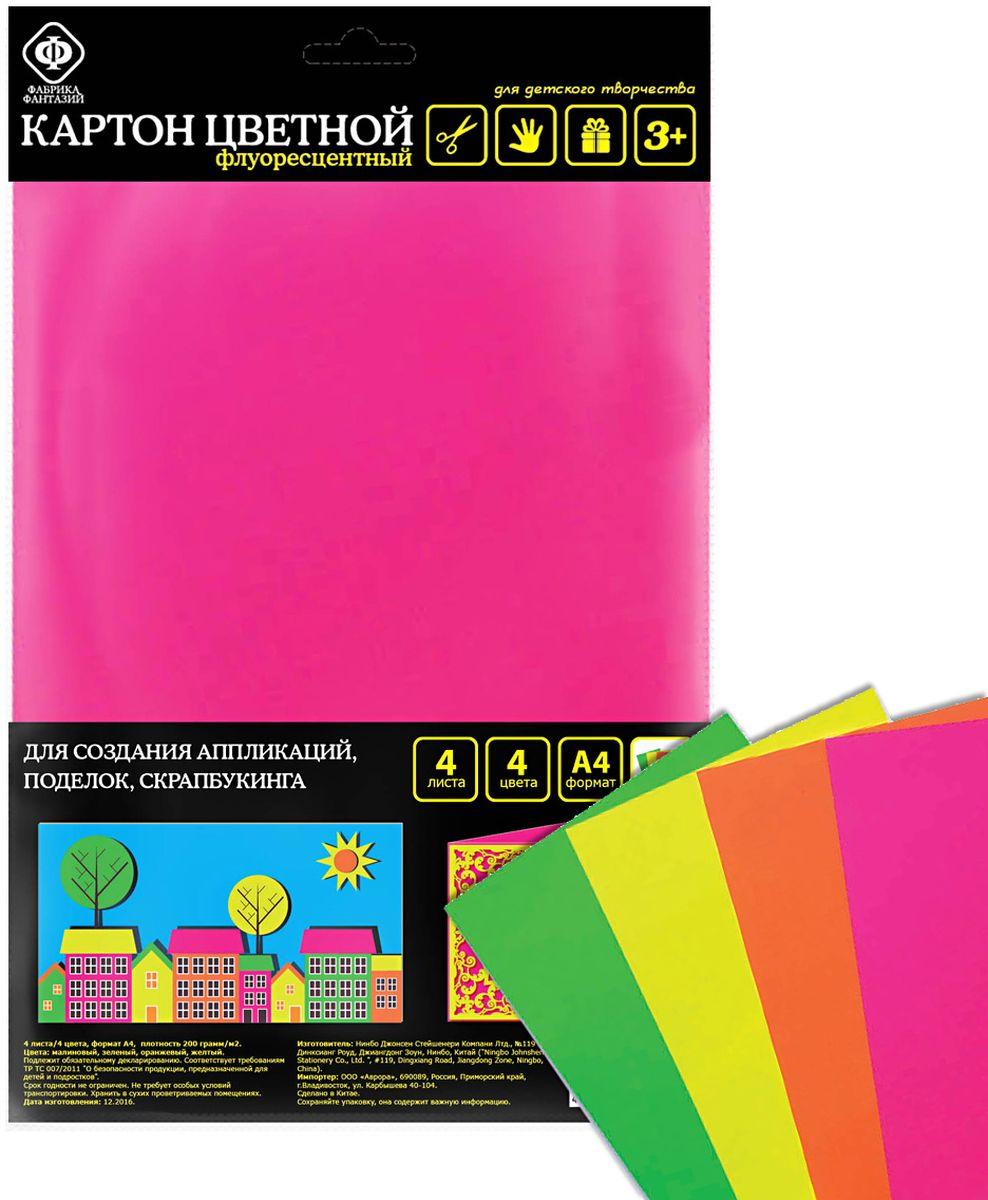Фабрика Фантазий Цветной картон флуоресцентный 4 листа72523WDКартон флуоресцентный, 4 л./4 цв., формат А4, 200 грамм/ м2. Цвета: малиновый, зеленый, оранжевый, желтый.