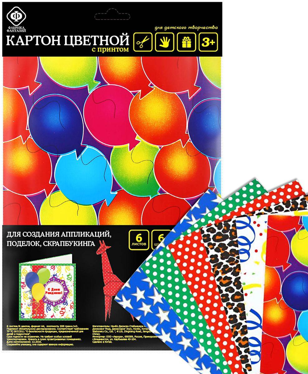 Фабрика Фантазий Цветной картон с многоцветной печатью 6 листов72523WDКартон с многоцветной печатью, 6 л./6 цв., формат А4, плотность 200 грамм/м2.