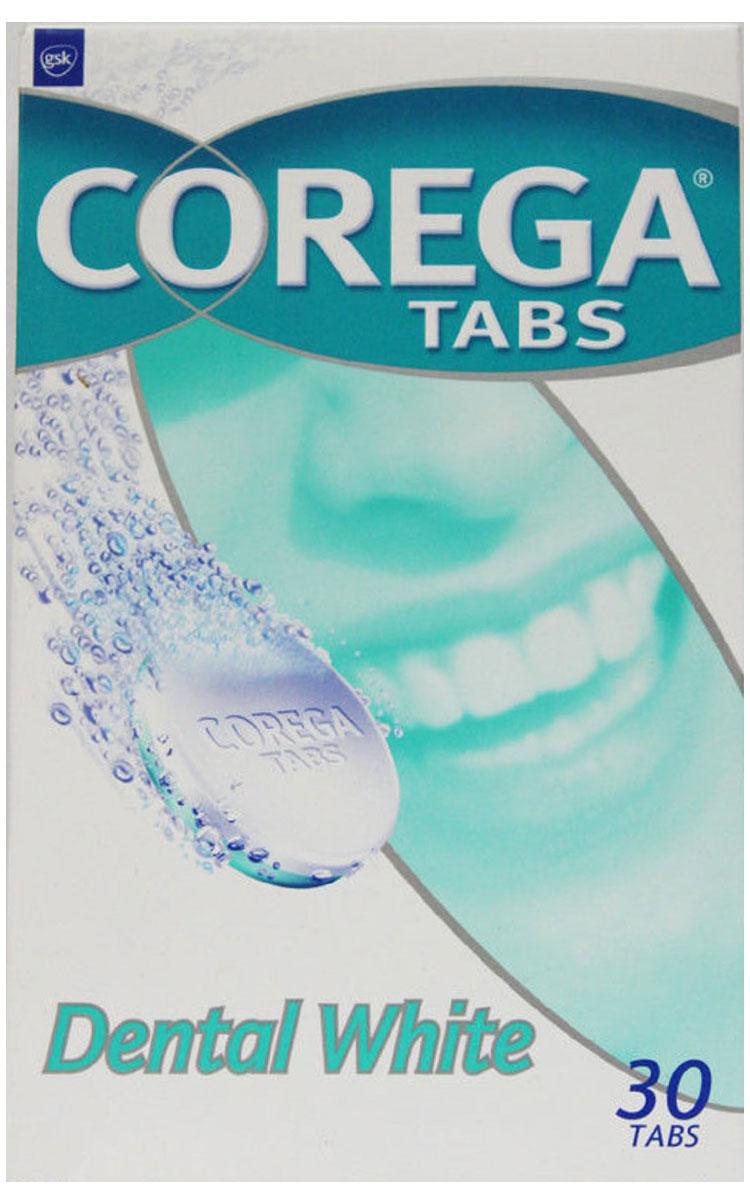 Корега Таблетки для очистки и отбеливания зубных протезов  Dental White , №30 - Товары для гигиены