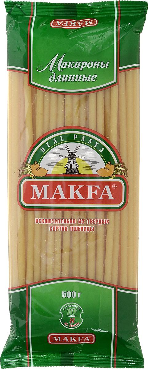 Makfa макароны длинные, 500 г0120710Те самые макароны, которые многие помнят с детства. Большой диаметр, идеальная длина, насыщенный янтарный цвет твердой пшеницы - этот вид макаронных изделий является отличным компаньоном для приготовления множества блюд: от пасты с соусом до запеканок.Варятся 10 минут.