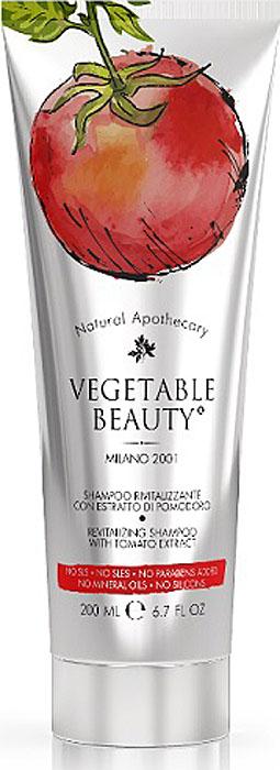Vegetable BeautyШампуньревитализирующийсэкстрактомпомидора,200млFS-00897Нежный шампунь с натуральными растительными экстрактами мягко очищает волосы и кожу головы, восстанавливает жизненную силу волос, придает им прикорневой объем и усиливает сияние.Растительные биокомпоненты восстанавливают волосы по всей длине, питают активными веществами, воздействую как «реставраторы». Побеждают сухость и тусклость поврежденных волос.Первый и единственный шампунь с экстрактом томата, бамбука и женьшеня на фармацевтическом рынке.Оптимальное количество биоорганических компонентов в составе.Подходит для ежедневного ухода.