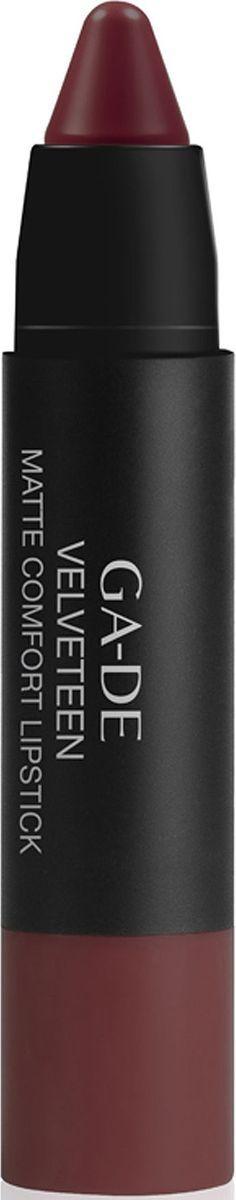 GA-DE Губная помада Velvetten Matte Comfort, тон №704, 2 гFCA0010710-06Губная помада с матовым финишем, мягкая и комфортная, словно бархат. Одним движением придает губам интенсивный, глубокий цвет и выразительную форму. Благодаря содержанию ультратонких, высококонцентрированных пигментов и своей особой текстуре, помада MATTE COMFORT словно «вторая кожа» ложится на губы, не высыхает и сохраняет свою мягкость, даря ощущение идеального комфорта. Технология эластичных порошков сочетает в себе специальный комплекс восков и легких масел, которые способствуют ощущению гладкости и бархатистости. Формула обогащена растительным маслом дикого манго для эффективного увлажнения и защиты губ.