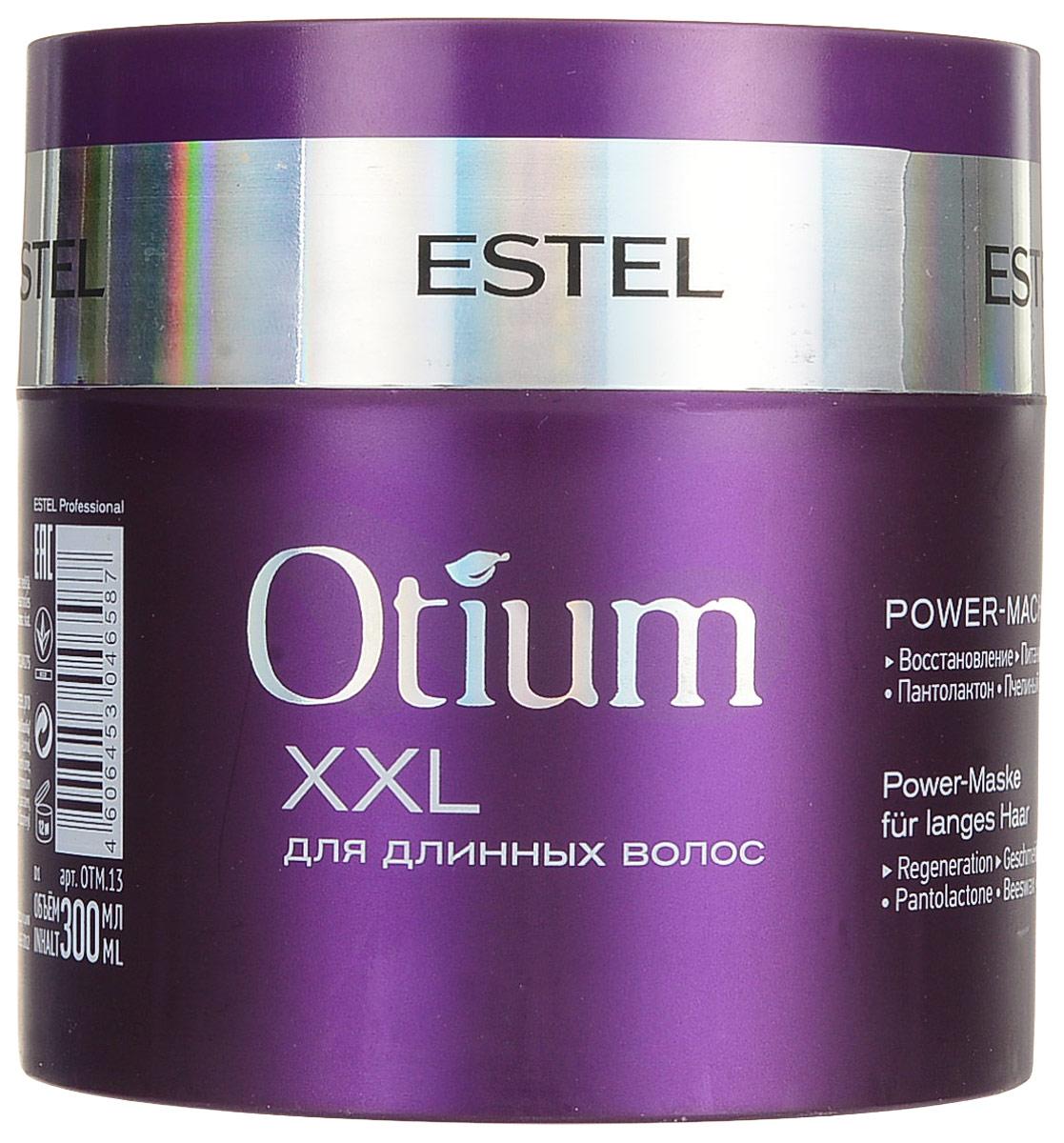Estel Otium XXL Power-маска для длинных волос 300 млFS-00897Estel Otium XXL Power-маска для длинных волос 300 мл