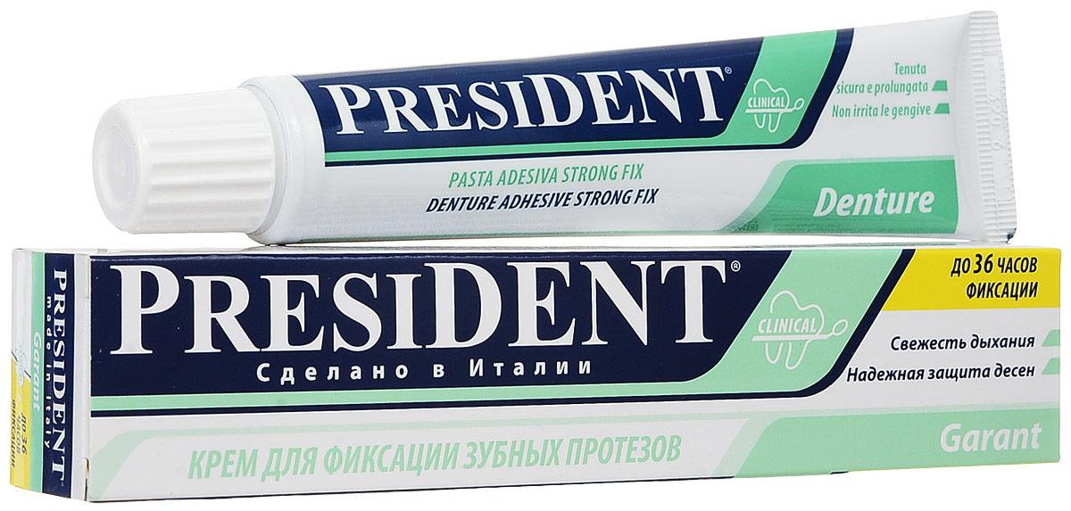 President Garant крем для фиксации зубных протезов, 50мл597333Длительная фиксация 24-36 часов. Специальный крем облегчает адаптацию и обеспечивает надежную защиту десен при ношении зубных протезов.