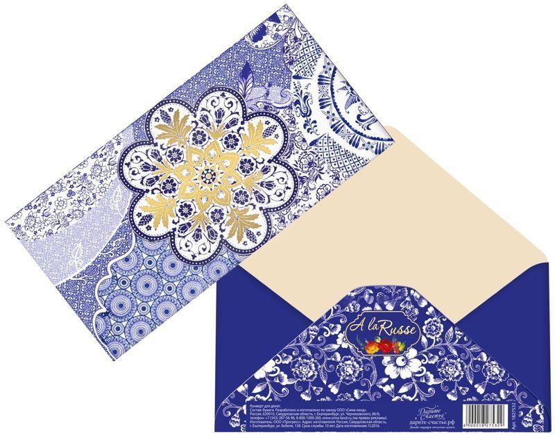 Конверт для денег Дарите счастье Гжель, 8 х 16,5 смV4140/1SВсем известно, что хороший подарок — это полезный подарок. А деньги уж точно не будут пылиться в дальнем углу шкафа. Их можно преподнести на любое торжество. Подберите для своего подарка оригинальный конверт и скорее дарите близким радость!Изделие изготовлено из плотного картона, поэтому вы можете не беспокоиться за целостность его содержимого.