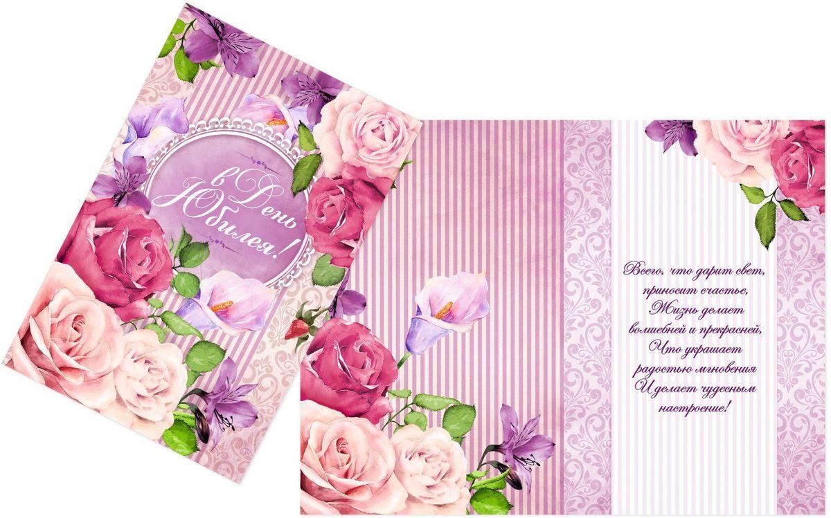 Открытка Дарите cчастье В День Юбилея. Розовые цветы, 12 х 18 см1209040Атмосферу праздника создают детали: свечи, цветы, бокалы, воздушные шары и поздравительные открытки — яркие и весёлые, романтичные и нежные, милые и трогательные. Расскажите о своих чувствах дорогому для вас человеку, поделитесь радостью с близкими и друзьями. Открытка с креативным дизайном вам в этом поможет.
