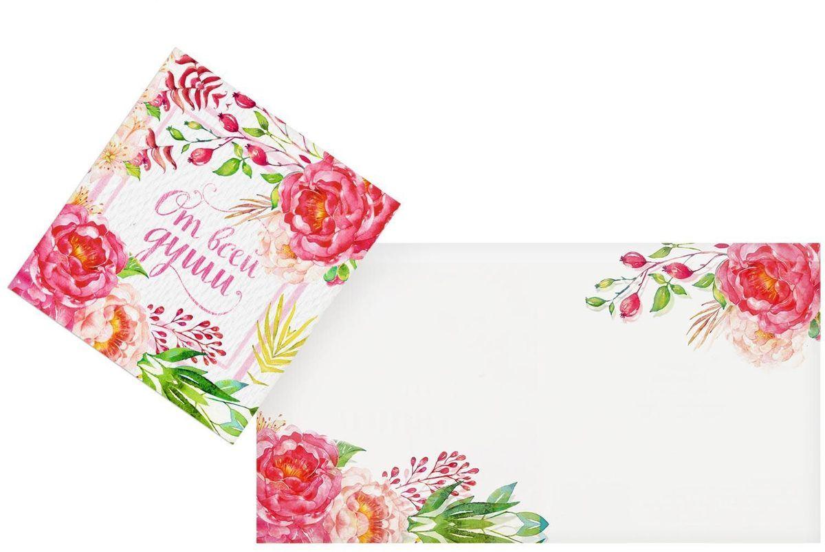 Открытка Дарите cчастье От всей души, 7 х 7 см41619Праздники — это отличный повод встретиться с родными и друзьями, провести вместе время. Поздравьте близких и дорогих вам людей, подарив им карточку с тёплыми пожеланиями.Мини-открытка не содержит текста, но имеет красивый дизайнерский рисунок. Такая яркая карточка станет прекрасным дополнением к основному подарку.Сохраните самые чудесные моменты жизни!